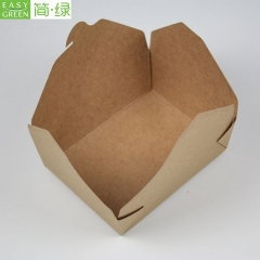 PK-26 Take Away Kraft Paper Lunch Food Packaging Box