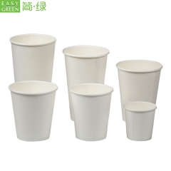 PCS-04 Reusable Disposable 4oz Single Wall Paper Coffee Cup