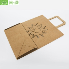 Custom Brown Kraft Paper Bag