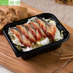 J-8520 Disposable Japanese Food Storage Bento Box With Lid For Eco Friendly PS