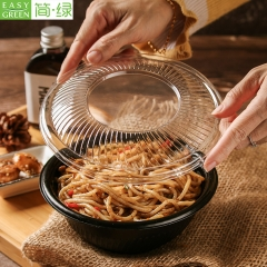 Plastic Bowl PP Microwave Food Container Disposable With Clear Lid