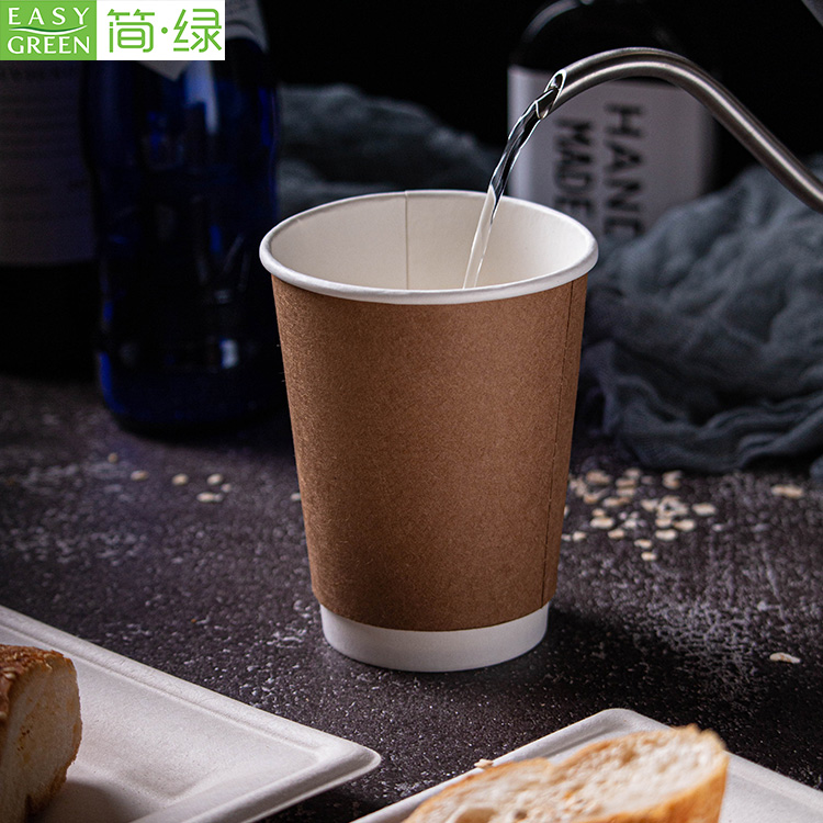 PCD-F08 Disposable 8oz Double Wall Paper Coffee Cup